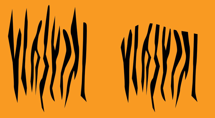 Tiger Stripes, a demonstration of Contiguity